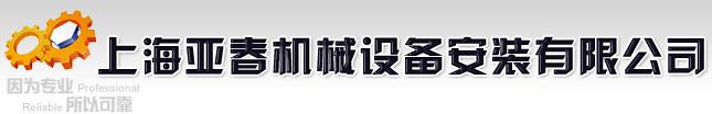 2015年香港开奖记录